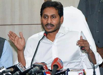 Special Status Ysrcp Telugubulletin