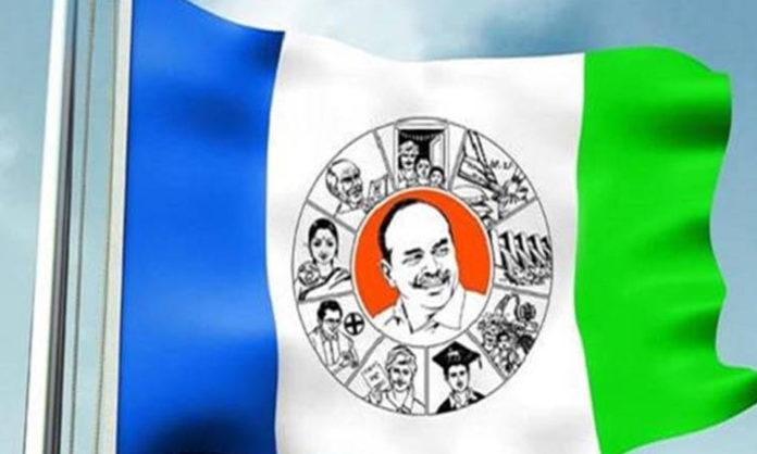 Ysrcp Telugubulletin