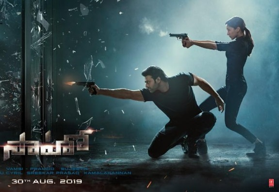 Poll: Saaho Movie Verdict ?