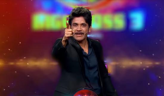 Bigg Boss Nagarjuna Telugubulletin