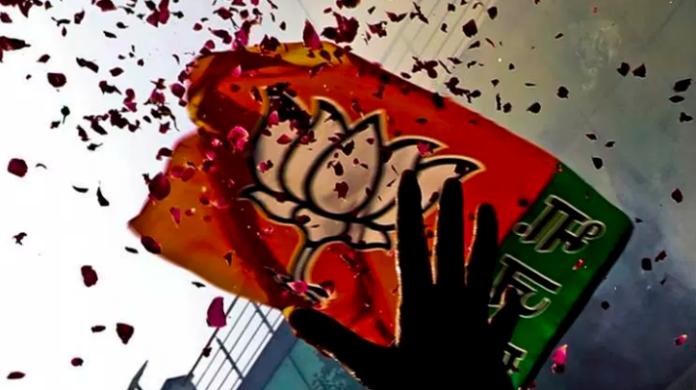 Bjp Telugubulletin