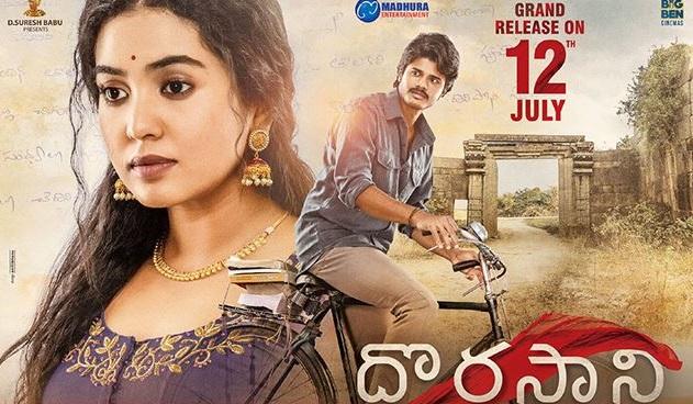 Dorasani Review Telugubulletin