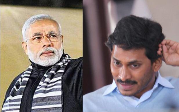 Jagan Modi Telugubulletin
