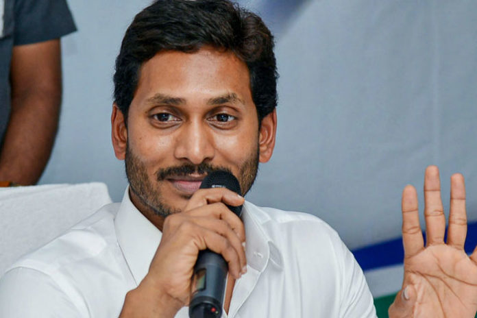Jagan Reddies Telugubulletin