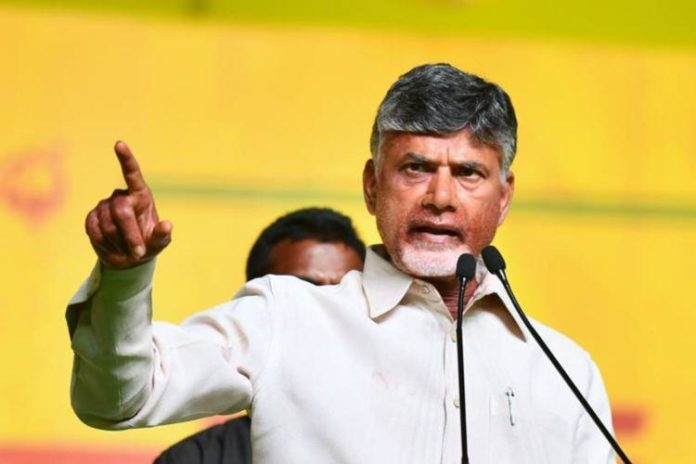 Naidu Telugubulletin