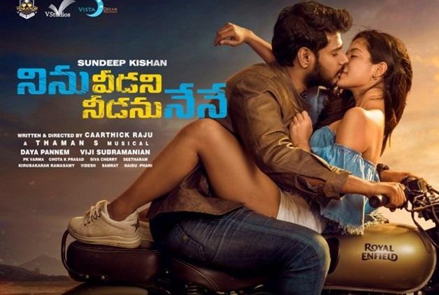 Telugubulletin Nvnn Review