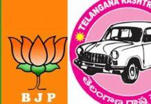 BJP-TRS-telugubulletin