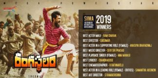 Though Rangasthalam was ignored by the National awards, the film was able to make a huge impact in both Sakshi Excellence Awards and SIIMA awards. It has been since then, the mega fans severely went against the National Awards, calling it as an injustice. What is your opinion on the National Awards ignoring Rangasthalam?