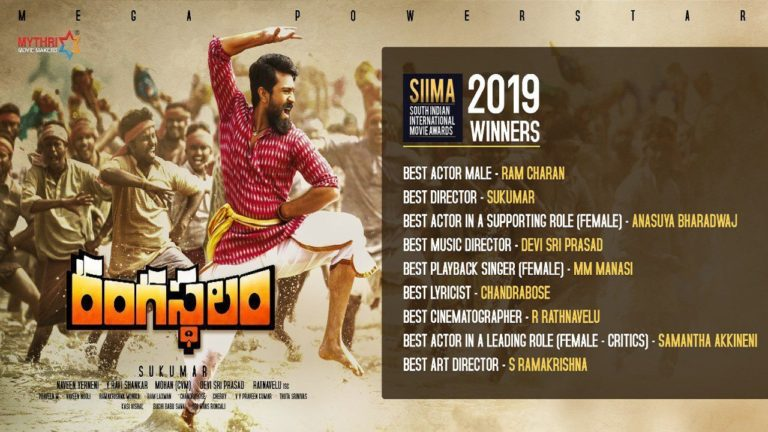 National Awards: Is it injustice to Ram Charan?