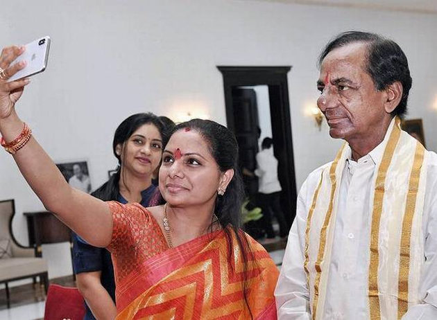 The Mission Kcr Assigned To Kavitha