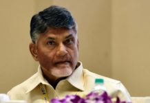 TDP vizag meeting updates