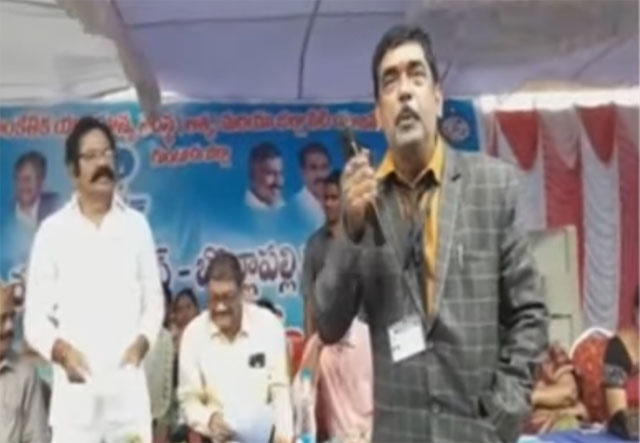 MRO fires on YSRCP MLA, embarrasses him in public | Telugu