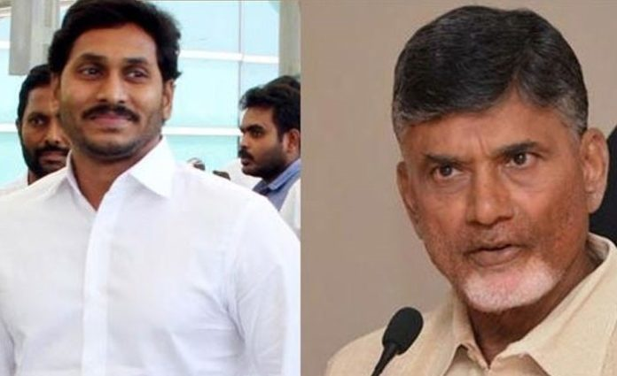 Jagan Naidu Telugubulletin X