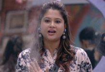Bigg Boss 3 Telugu Elimination: Shilpa Chakravarthy eliminated
