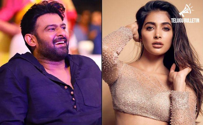 Telugu Heroine Pooja reveals shocking unknown side of Prabhas