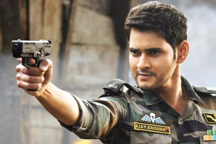 Is Mahesh Babu Remaking His Own Film