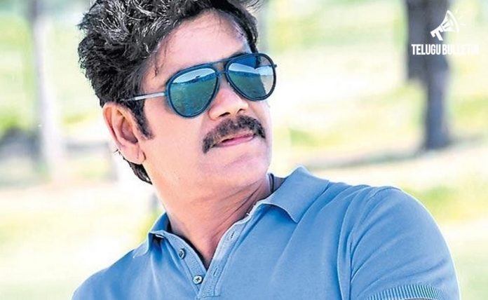 Is Nagarjuna Taking Risk Again?