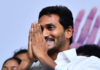 Poll What Do You Think About The Day Ruling Of Jagan