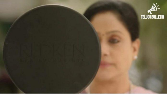 Sarileru Neekevvaru: Vijayashanti First Look To Be Revealed On This Date?