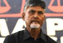 TDP Leader Nara Chandra Babu Naidu's account 2.6 Lakh Crores