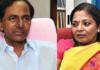 Tamilisai Kcr Telugubulletin