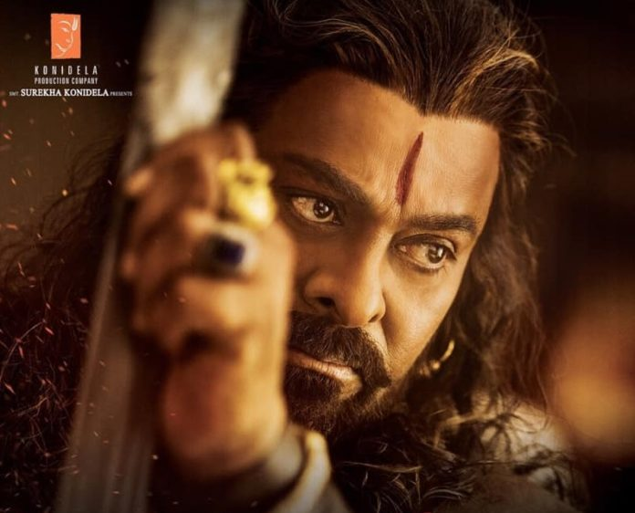 """sye Raa Unstoppable""; Court Calls Off Petition"