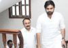 Janasena Leader Pawan Kalyan to participate in a rally, but!