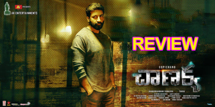 Review and Rating Gopichand's Chanakya Movie