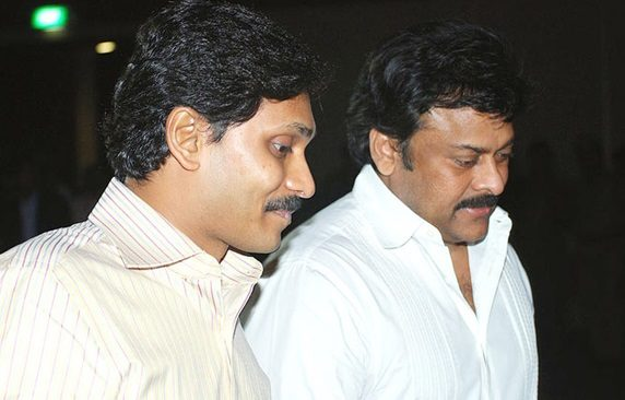 Political Updates: Megastar Chiranjeevi to meet Jagan soon!