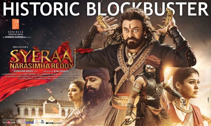Sye Raa Gives Never Before Record For Chiru!