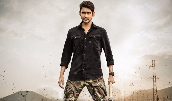 Inside Scoop: Sarileru Neekevvaru Teaser Date Locked