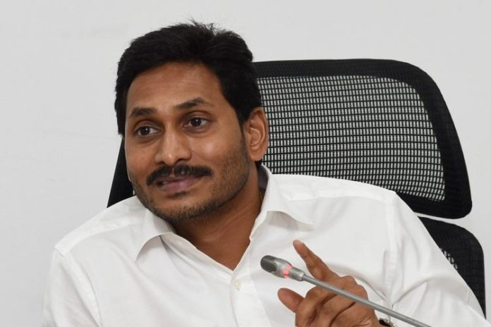 Cheif Minister Jagan introduces house registrations for Rs. 1
