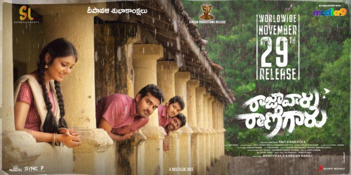 Raja Vaaru Rani Gaaru Release Posters