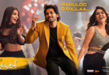 Video: Ramuloo Raamulaa Song From Ala Vaikunthapurramuloo Movie