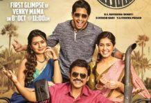 Tollywood Hero Victory Venky Mama team find new issues to avoid huge competition