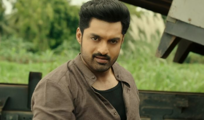 Video: Kalyanram's Entha Manchivaadavuraa Teaser