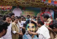 SHOCKING: Janasena MLA Rapaka does Abhishekam for Jagan