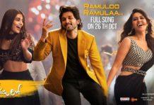 Date Locked For Allu Arjun's Trending Song