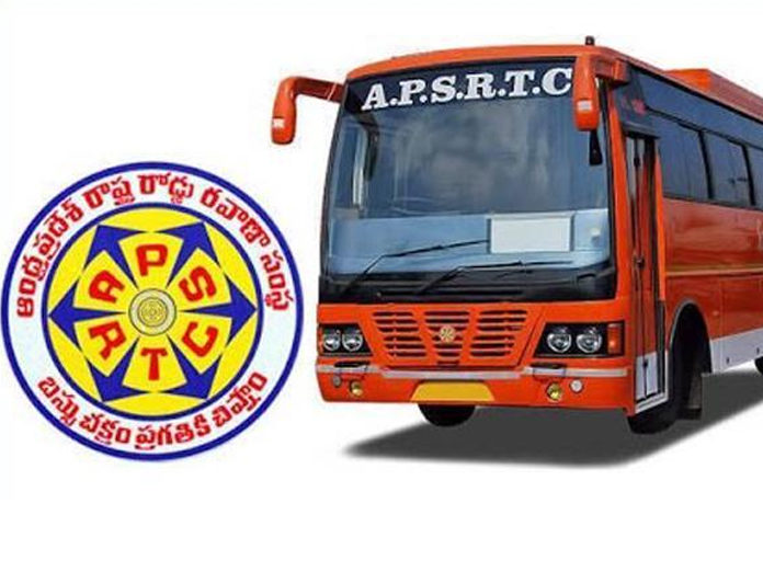 Apsrtc's Support To Tsrtc – Dharna In Ap's 13 Districts!