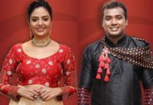 Sreemukhi, Rahul Gets Popular Ex Bigg Boss Contestants Support