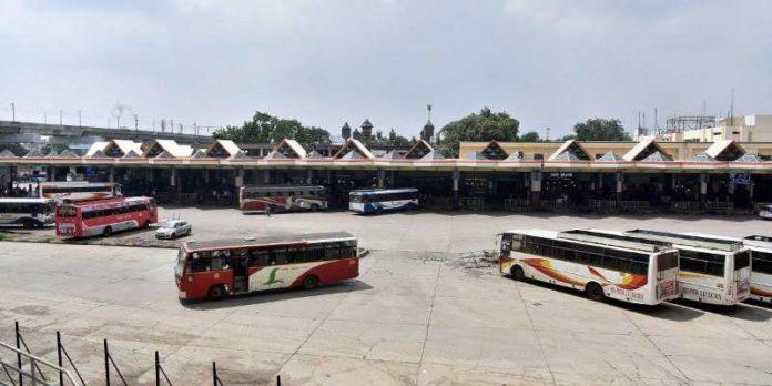 Tsrtc Strike Effect Reaches Delhi