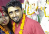 Couple Marries The Same Day, They Met For The First Time
