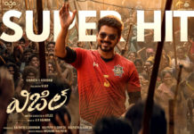 Whistle First Day Collections