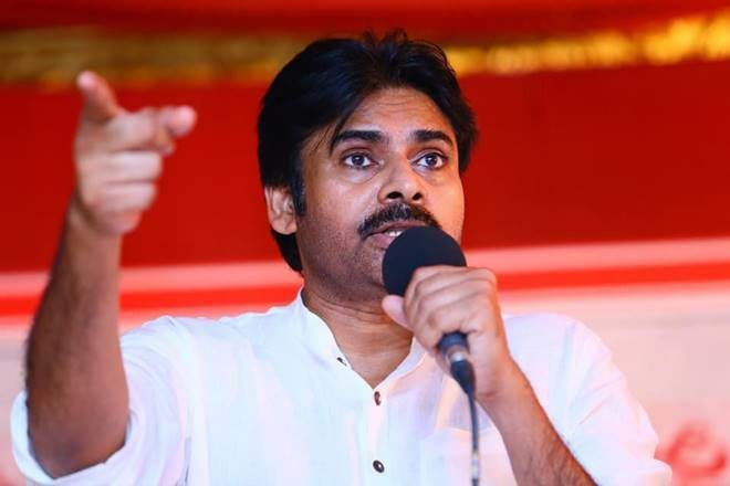 Pawan Kalyan To Contest In Gannavaram!