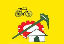 Two Prominent Tdp Leaders Into Ysrcp Soon