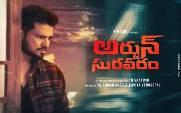 Arjun Suravaram Box Office Prediction: Nikhil Eyes On Career Best Openings!