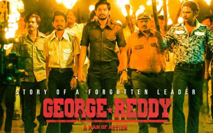 Review & Rating: George Reddy Movie