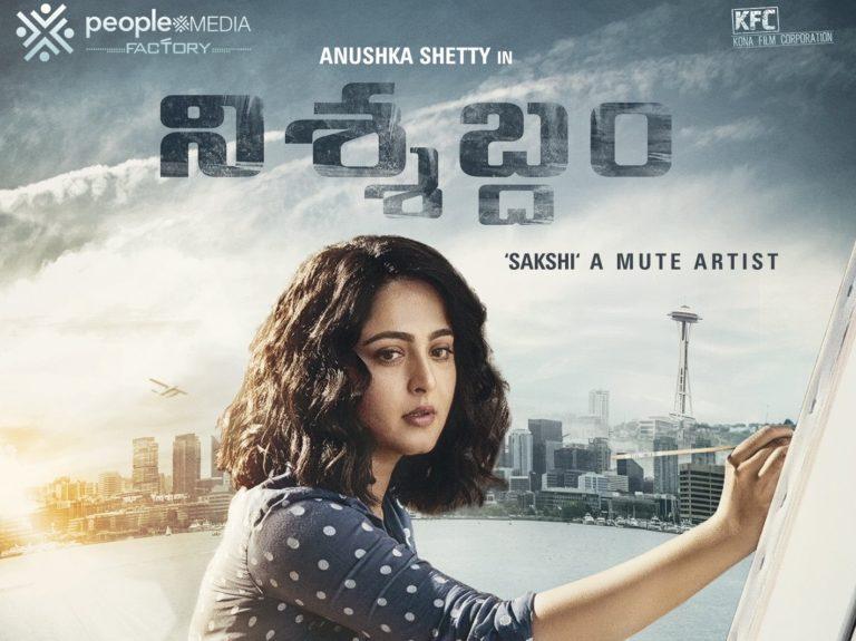 Video: Nishabdam Movie Teaser