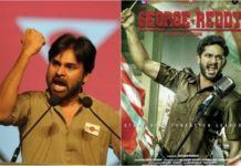 Pawan Kalyan's Support For George Reddy!