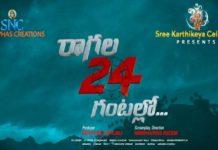 Ragala 24 Gantallo Movie Review & Rating
